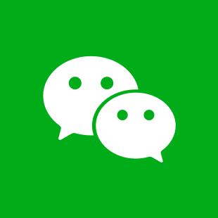 Infolinia WeChat | kontakt, obsługa klienta, pomoc